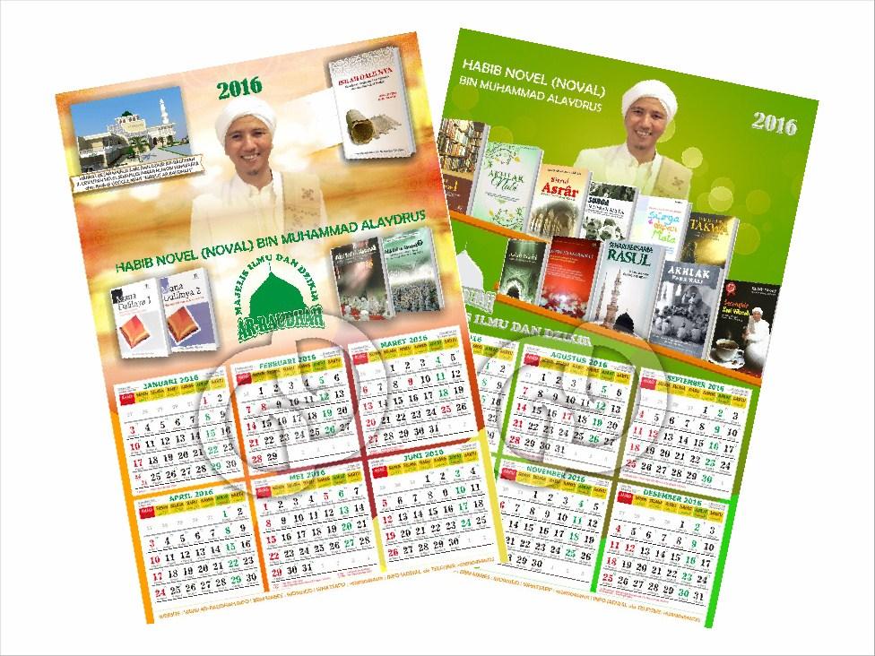PUSAT CETAK KALENDER 2017: Desain Kalender 2017 2 Lbr