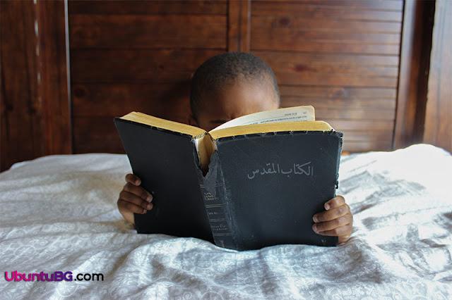 مشاكل رواية القصص الدينية للأطفال: