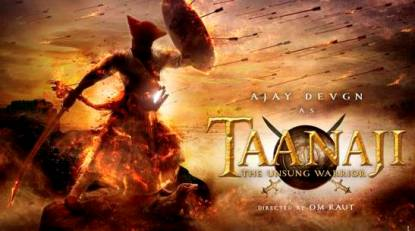 Taanaji new upcoming movie first look, Poster of Ajay Devgn download first look Poster, release date