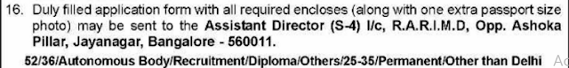 CCRAS Recruitment 2017