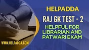 Rajasthan GK Quiz 2 (Most important for Librarian and Patwari Exams)