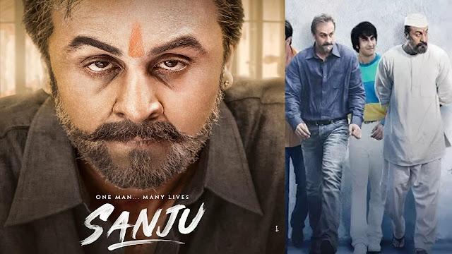 Sanju New Poster | Ranbir Kapoor | बिल्कुल संजय दत्त जैसे लग रहे हैं जैसे लग रहे हैं