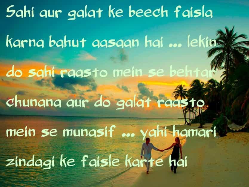 fanaa movie shayari image, fanaa movie shayari hindi