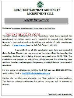 DDA Pawari JE Extended last date notice