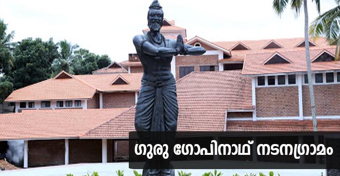 gurugopinath natanagramam