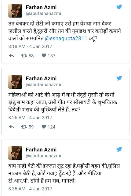 Farhaan Azmi lashed out on esha