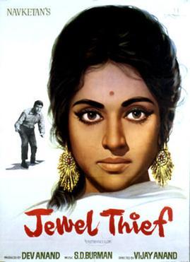 Jewel Thief Is A Hindi Film Directed By Vijay Anand And Stars Dev Vyjayantimala Ashok Kumar Tanuja Helen Faryal Anju Mahendru