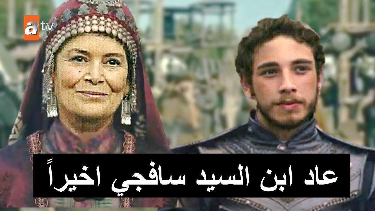 مسلسل المؤسس عثمان 65 اعلان 1 الموسم الثالث