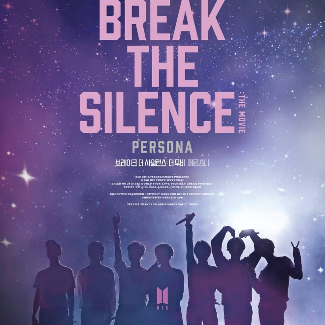 Break the Silence: The Movie, Poster