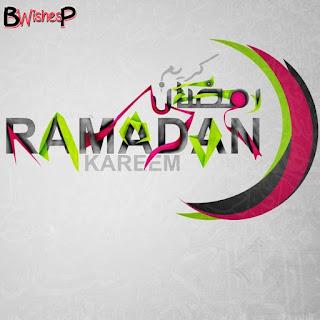 Happy Ramadan Kareem Images with Quotes 2021