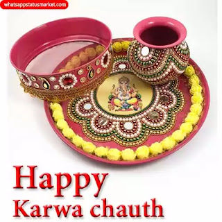 happy karva chauth images 2020