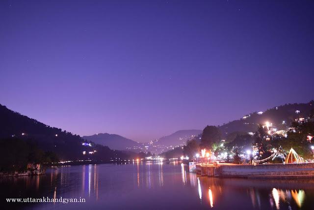 भीमताल झील