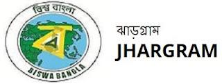 Jhargram Zilla Parishad Assistant Engineer LDA Previous Question Papers