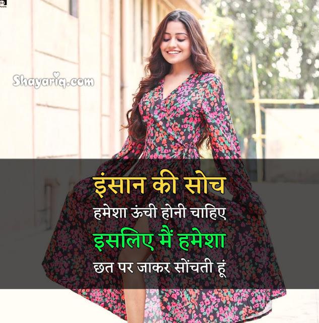Hindi photo shayari, hindi new photo shayari, shayari collection, hindi shayari, hindi 2020 shayari, hindi leatest shayari