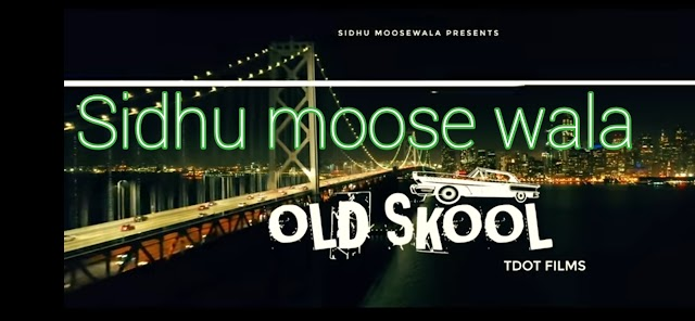 Old Skool Lyrics in punjabi & Hindi - Prem Dhillon | Naseeb | Sidhu Moose Wala | The Kid | old skool meaning in punjabi