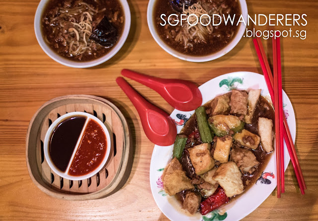 Yong Tau Foo & Bar at Telok Ayer by Fu Lin Bar & Kitchen