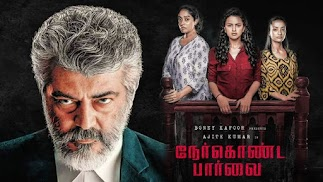 Ajith Kumar, Vidya Balan, Rangaraj Pandey, Shraddha Srinath's Nerkonda Paarvai Tamil Movie Box Office Collection 2019 wiki, cost, profits, Nerkonda Paarvai Box office verdict Hit or Flop, latest update Budget, income, Profit, loss on MT WIKI, Wikipedia