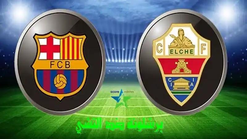 اهداف مباراة برشلونة والشي اليوم 24-02-2021