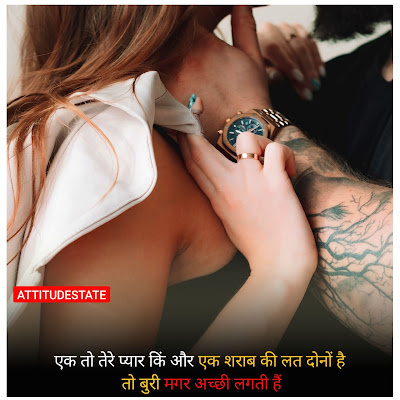 hindi love captions for instagram in english