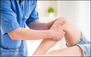 تكلفة عملية تغيير مفصل الركبة في الحبيب