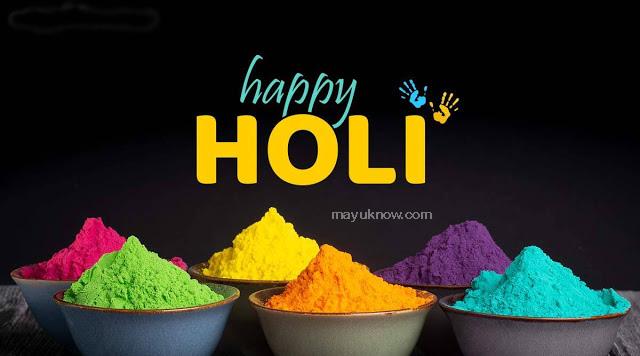 हैप्पी होली 2021 इमेज , Happy Holi 2021 Images Photo Gallery Wallpaper Download Full HD
