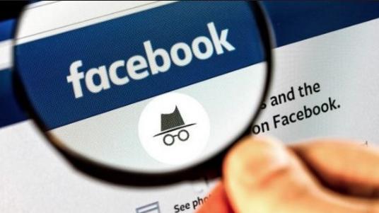 How Do I Check who Views My Facebook Profile 2018