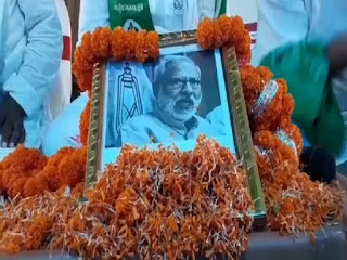 """रघुवंश प्रसाद सिंह के निधन के बाद श्रद्धांजलि सभा में बदला RJD का """"युवा संवाद"""" कार्यक्रम"""