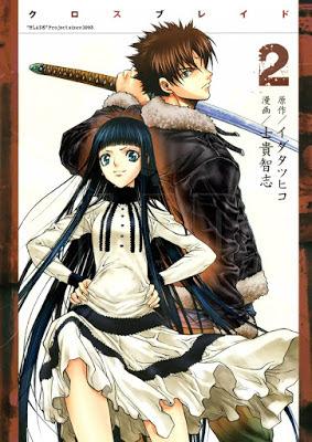 Download Komik Manga X Blade Bahasa Indonesia (Tamat)