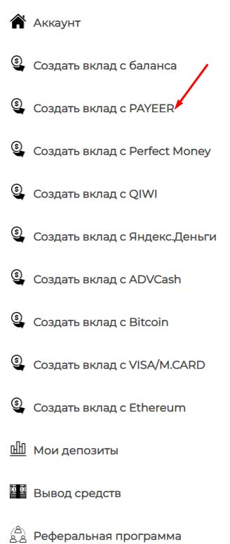Регистрация в VertexBit 3