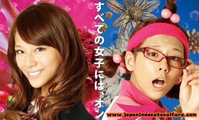 Drama Jepang Switch Girl Season 1 dan Season 2