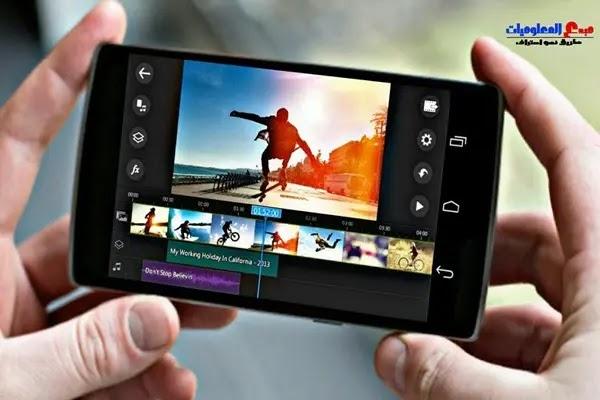 بدائل VivaVideo - أفضل 10 تطبيقات لتحرير وتعديل الفيديو لنظام الاندرويد