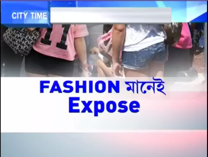Fashion means Expose: Assamese News Channel