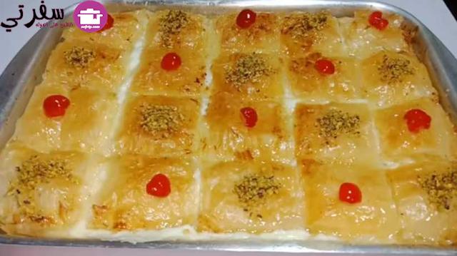 بقلاوة بالقشطة فاطمه ابو حاتي