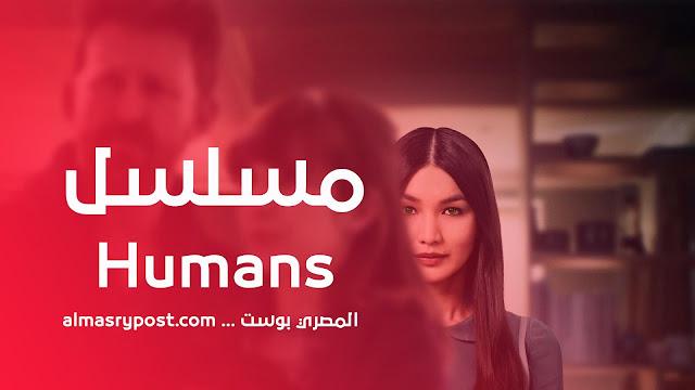 مسلسلات اجنبية غير مشهورة تستحق المشاهدة