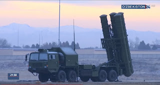 Image of a Missile Launcher