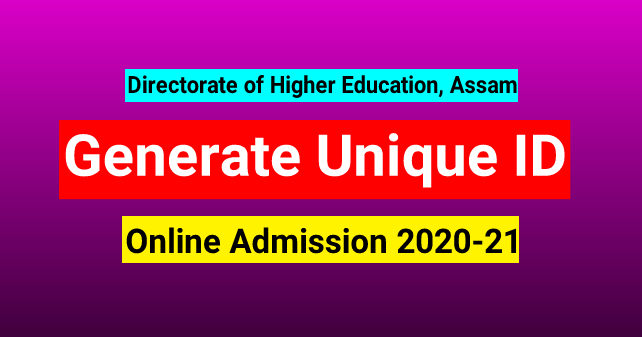 Generate Unique ID for Online Admission 2020