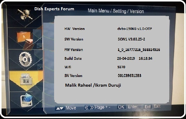 MELTIMEDIA 1506G OR 1507G NEW UPDATE SOFTWARES 1 YEAR DSCAM