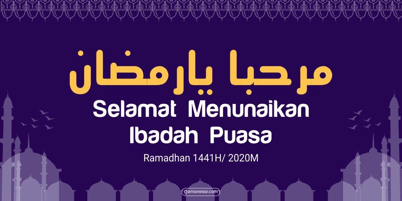 Download Spanduk, Banner Tarhib Ramadhan 1441 H CDR Gratis