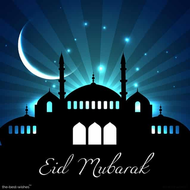 eid wishes for girlfriend