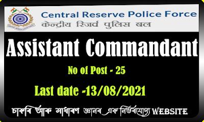 CRPF Assistant Commandant (Civil/Engineer) Recruitment 2021