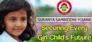 The Central Government has taken the latest decision regarding the Sukanya Samurdhi Yojana Scheme.