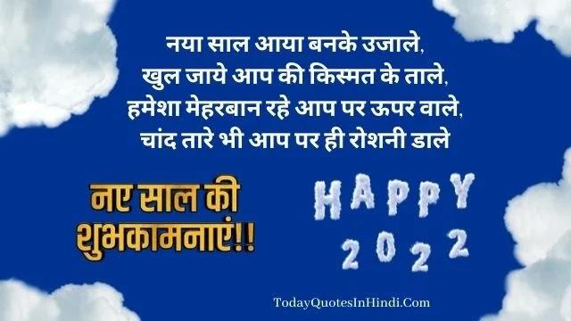 happy new year greetings   happy new year my love