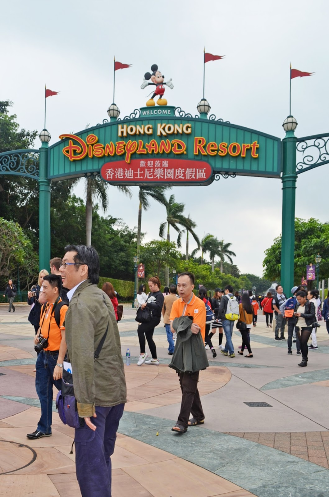 hong kong disneyland recommendation Hong kong disneyland is one of the most popular things to do in hong kong with kids read our hong kong disneyland tips to get the most out of your visit.