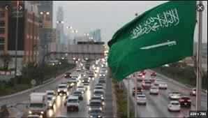 انفجار في مدينة الظهران شرق السعودية