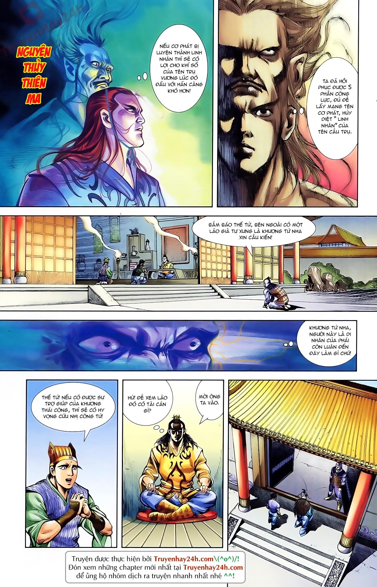 Cơ Phát Khai Chu Bản chapter 75 trang 20