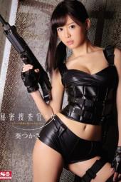 Female Undercover Investigator Tsukasa Aoi