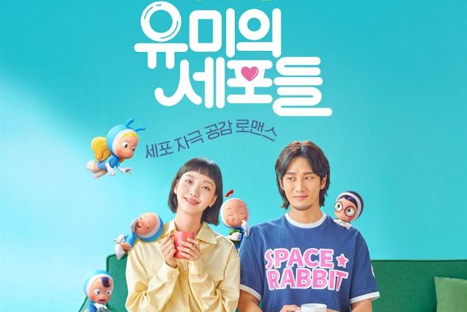 Drama Korea Yumi's Cells Episode 2 Subtitle Indonesia