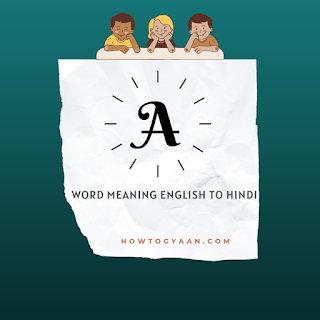 A Se word meaning English to Hindi