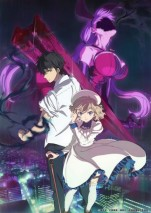anime supernatural terbaru winter 2020