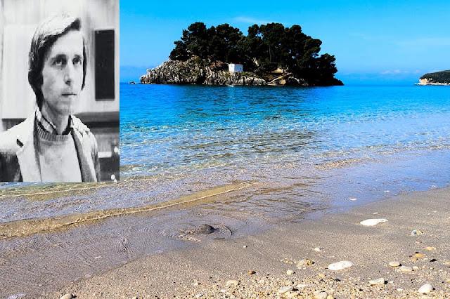 """Ο Σύλλογος ιδιοκτητών ενοικιαζομένων δωματίων, επιπλωμένων διαμερισμάτων τουριστικών και αγροτουριστικών καταλυμάτων Πάργας θέλοντας να τιμήσει την μνήμη του Άλκη Αλκαίου για την προσφορά του στην ποιητική δημιουργία αιτείται την παραχώρηση χώρου για την τοποθέτηση αδριάντα του εν λόγω καλλιτέχνη που θα ανεγερθεί εξ ολοκλήρου δαπάνες του συλλόγου, σε περίοπτη θέση στην ζώνη λιμένα Πάργας με προτίμηση το σημείο δίπλα της """"άγκυρας""""."""